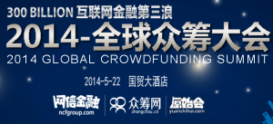 Zhongchou300billionlogo