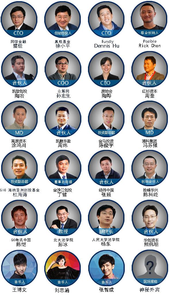 Zhongchou300billionspeaker
